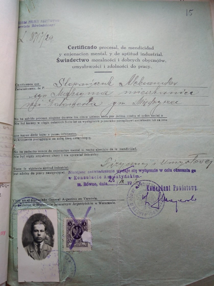 Certificate of mortality, intellectuality and ability to work