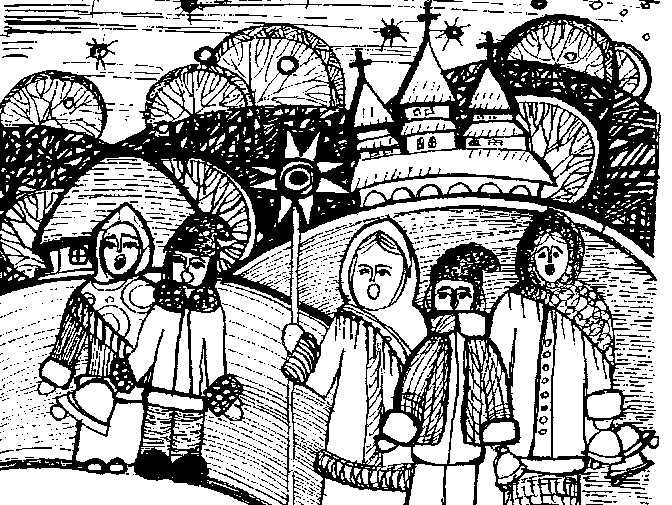 Bojko woodcut image of carolers