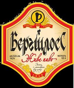 Bergshloss Ale